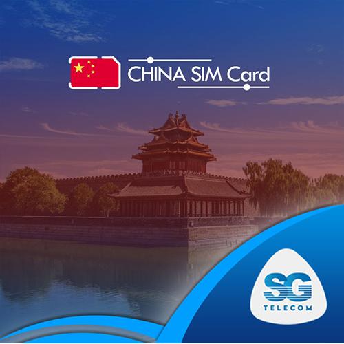 China mobile sim card for tourist - LITE