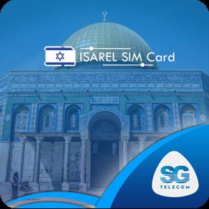 Israel sim card