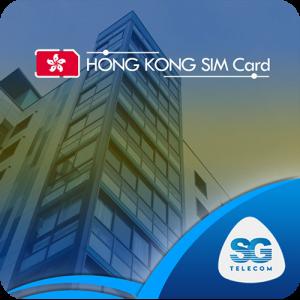 Hong Kong SIM Cards