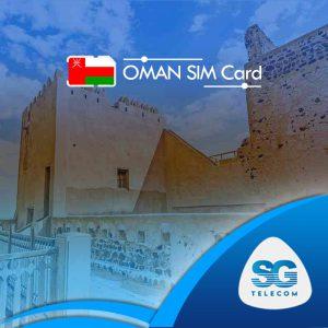 Oman SIM Cards