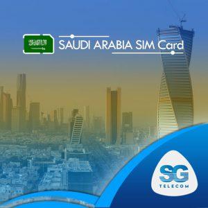 Saudi Arabia SIM Cards