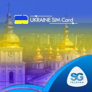 Ukraine SIM Cards